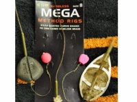 Mega Method Rigs