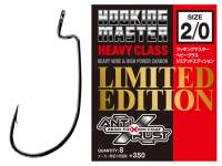 Varivas Nogales Hooking Master Limited Edition Heavy Class