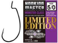 Varivas Nogales Hooking Master Limited Edition Monster Class