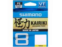 Fir Shimano Kairiki 8 Braided Line 150m Yellow