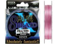 Fir Gosen X8 Braid Pink 150m