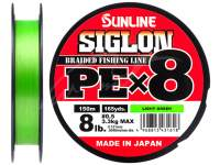 Fir Sunline Siglon PE X8 Light Green 150m