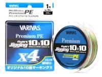 Fir textil Varivas Avani Jigging Premium PE X4 200m Multicolor