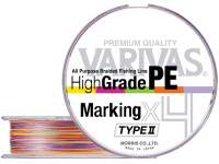 Fir textil Varivas High Grade PE Marking Type2 X4 150m Multicolor