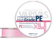 Varivas High Grade PE X4 150m Milky Pink