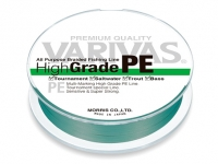 Fir textil Varivas High Grande PE Stealth Green 150m