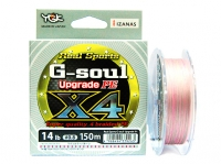 Fir textil YGK G-Soul X4 Upgrade PE 150m Multicolor
