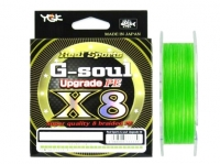 YGK G-Soul X8 Upgrade PE 200m