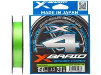 YGK X-Braid X4 Cord PE 150m