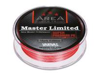 Varivas Super Trout Area Master Limited Super Premium PE 75m Sight Orange
