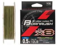 Fir textil YGK Born Rush X8 Custom PE 200m