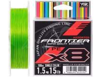 Fir textil YGK Frontier Assorted X8 100m