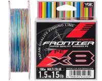 Fir textil YGK Frontier Assorted X8 Multicolour 100m