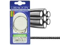 Dragon Big Game Titanium Braid 1x7