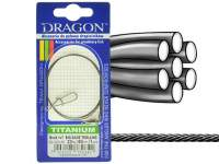 Dragon Big Game Trolling Titanium Braid 1x7