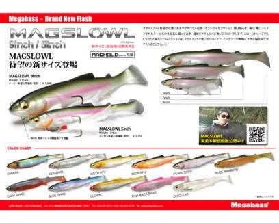 Megabass Magslowl 17.7cm 35.4g Pink Back Shad