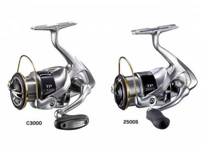 Shimano Twin Power 2500 S