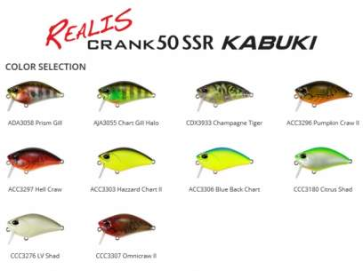 Vobler DUO Realis Crank 50 SSR Kabuki 5cm 8.4g AJA3055 Chart Gill Halo F