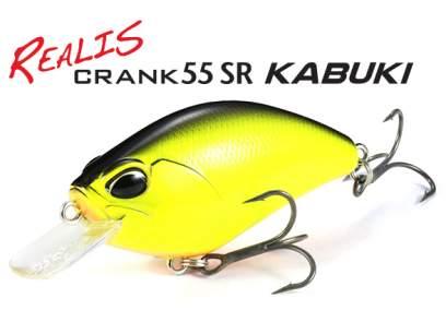 Vobler DUO Realis Crank 55 SR Kabuki 5.5cm 9.7g CCC3180 Citrus Shad F