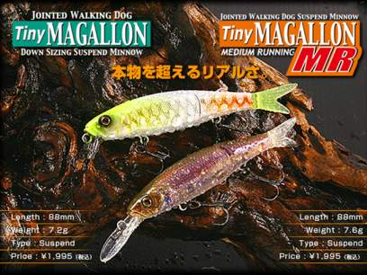 Vobler Jackall Tiny Magallon 88mm 7.2g Tricky Shad SP
