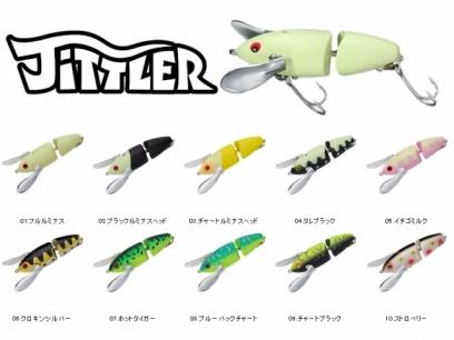 Vobler Smith Jittler 82mm 18g 06
