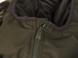 Jacheta Fox Chunk Camo Khaki Jacket